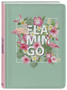 Блокнот. Фламинго (формат А4, твёрдая обложка, круглые углы) (Арте)