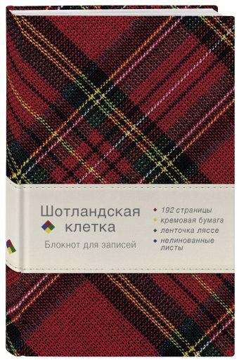 Блокнот. Шотландская клетка (бордовый)