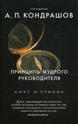 Новая книга /cdn/v2/ITD000000000891638/COVER/cover3d1__w600.jpg на deti-best.ru