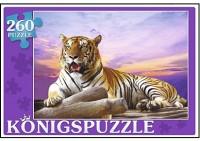 Konigspuzzle. ПАЗЛЫ 260 элементов. БОЛЬШОЙ ТИГР (Арт. ПК260-5850) пазлы larsen пазл тигр
