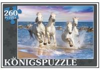 Konigspuzzle. ПАЗЛЫ 260 элементов. ДИКИЕ ЛОШАДИ (Арт. ПК260-5853)