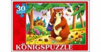 Konigspuzzle. ПАЗЛЫ 30 элементов. МИШКА КОСОЛАПЫЙ (Арт. ПК30-5763)
