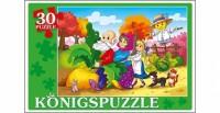 Konigspuzzle. ПАЗЛЫ 30 элементов. РЕПКА (Арт. ПК30-5771)