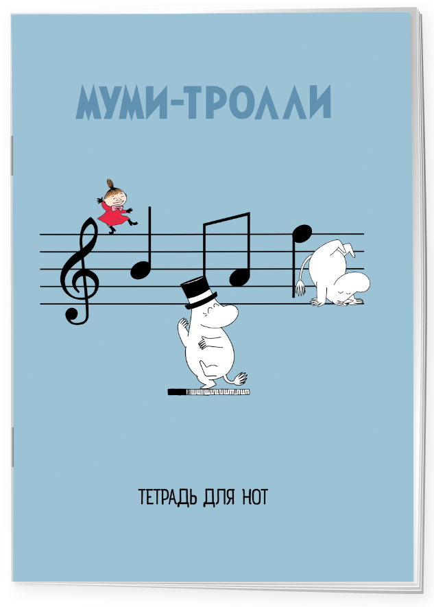 """Тетрадь для нот 12л А4 """"Муми-тролли"""" вертикальная, скрепка все цены"""