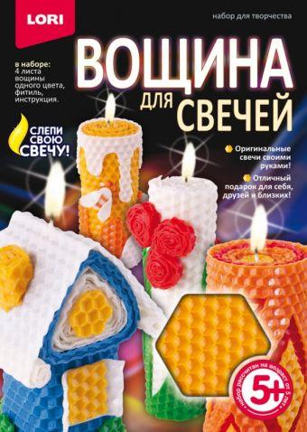 Вощина для свечей