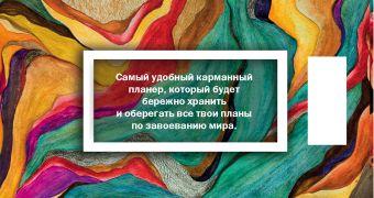 Мини-планер. In ART we trust
