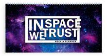 Мини-планер. In SPACE we trust