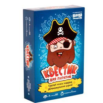 Квестик для пиратов  (настольно-печатная игра ТМ «Банда умников»)