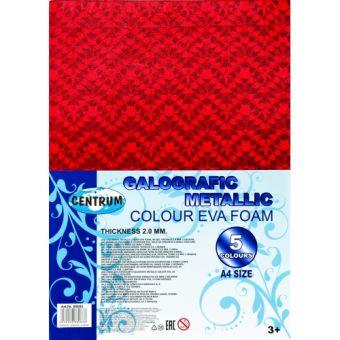 Набор декоративной бумаги Eva Foam самоклеющаяся, с голографическим эффектом для детского творчества, формат А4, 5 цветов, толщина 2 мм 88083