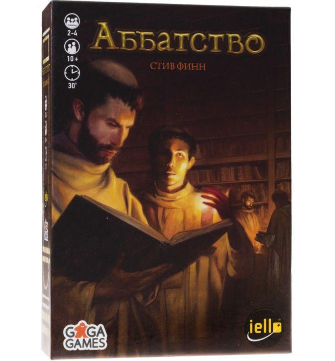 Аббатство (Настольная игра)