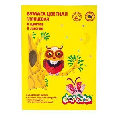 Бумага цветная в папке «Каляка-Маляка», 8 цветов, 8 листов - фото 1