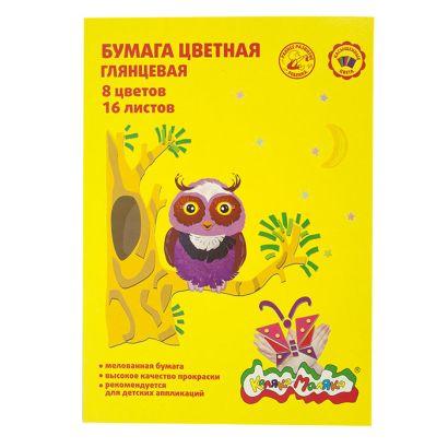 Бумага цветная в папке «Каляка-Маляка», 8 цветов, 16 листов - фото 1