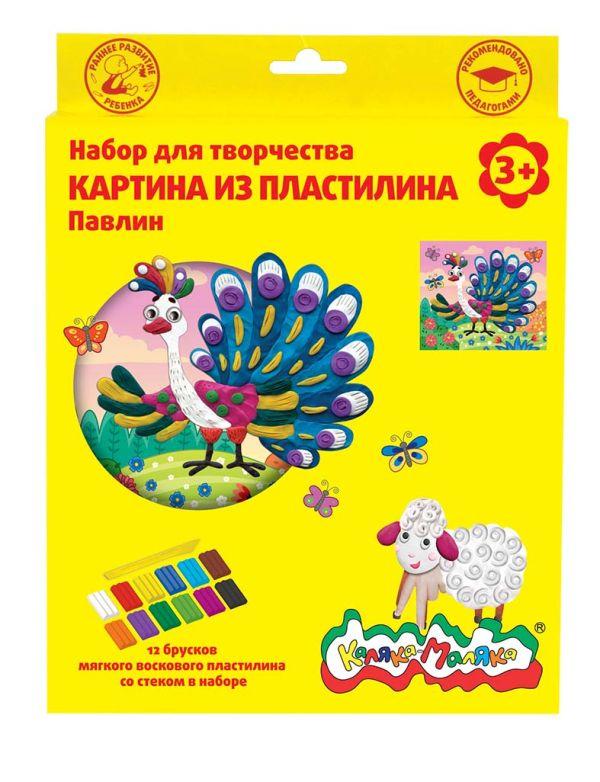 Набор д/тв. картина из пластилина ПАВЛИН воск. пластилин 12 цветов