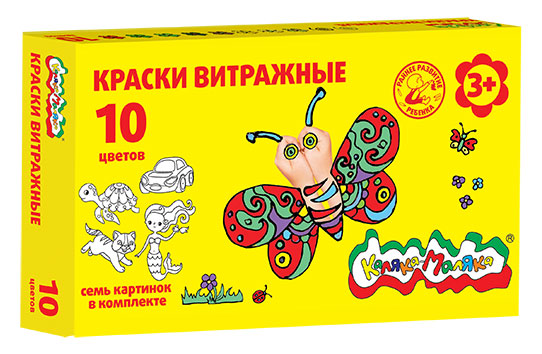 Краска витраж Каляка-Маляка 220 г 10 цв.