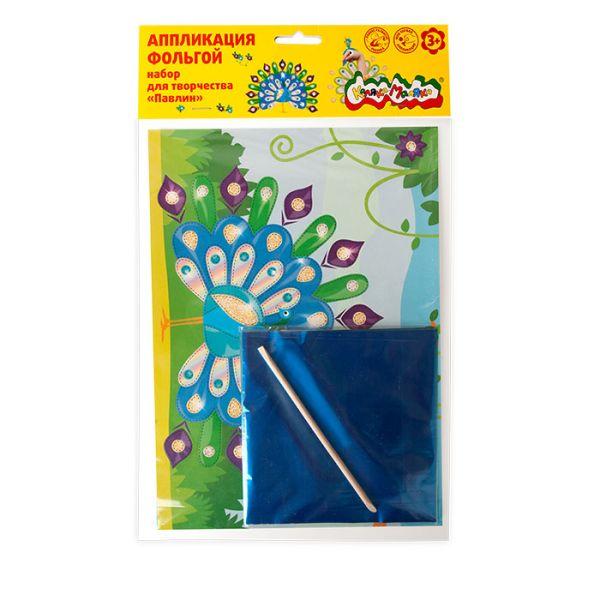 Набор для творчества аппликация фольгой Каляка-Маляка ПАВЛИН, 6 цветов фольги