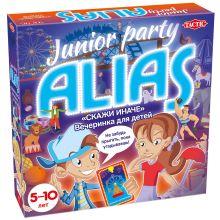 Скажи иначе Вечеринка для детей