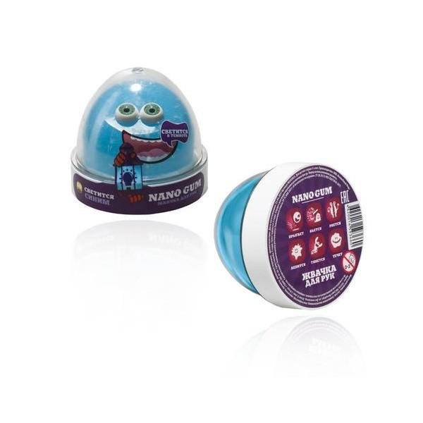 """Пластилин для лепки """"Жвачка для рук """"Nano gum"""", светится в темноте синим"""", 50 гр."""