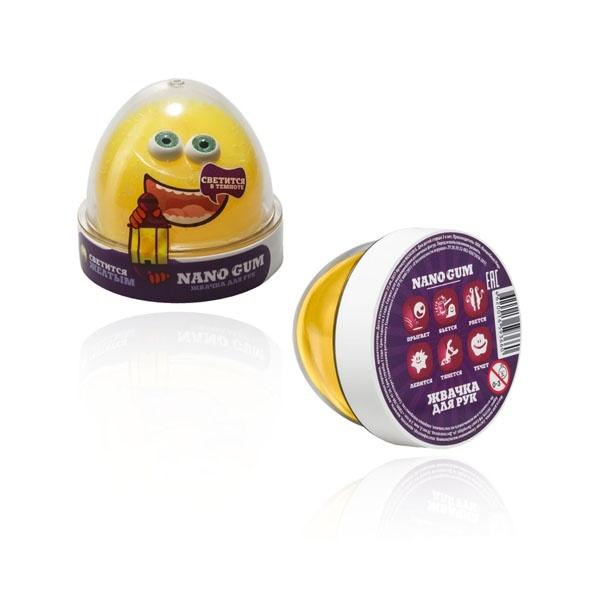 """Пластилин для лепки """"Жвачка для рук """"Nano gum"""", светится желтым"""", 50 гр."""