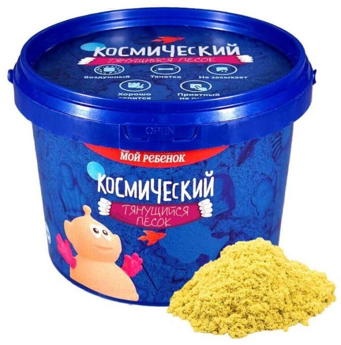 """Игрушки в Наборах """"Космический песок, тянущийся, желтый 500г"""""""