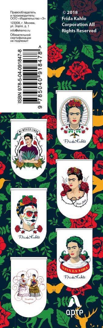 Магнитные закладки. Фрида Кало (6 закладок полукругл.) (Арте)