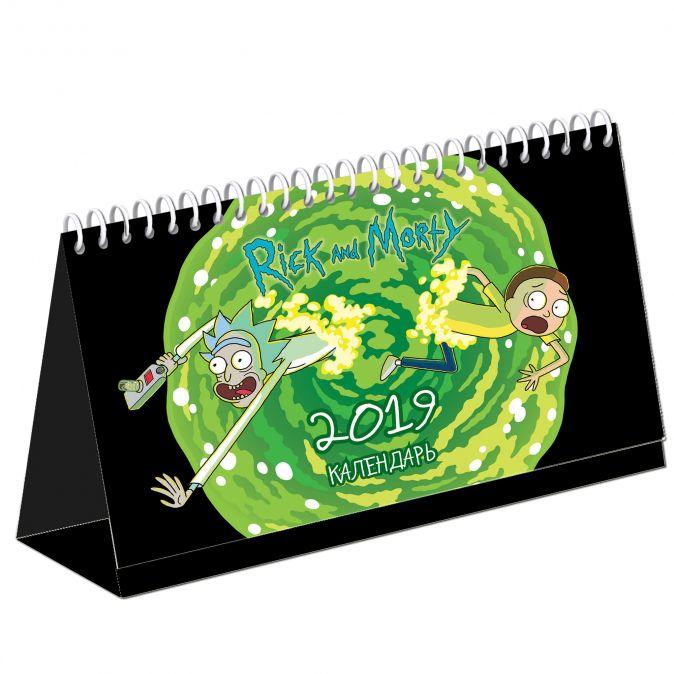 Настольный календарь 2019 (горизонтальный)