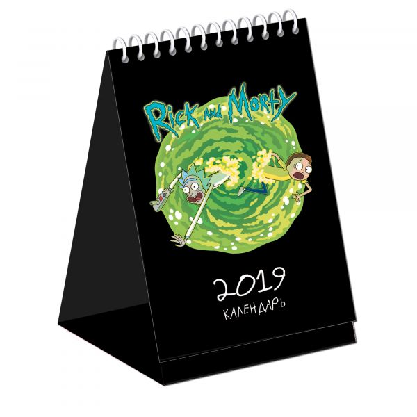 Настольный календарь 2019 (вертикальный)