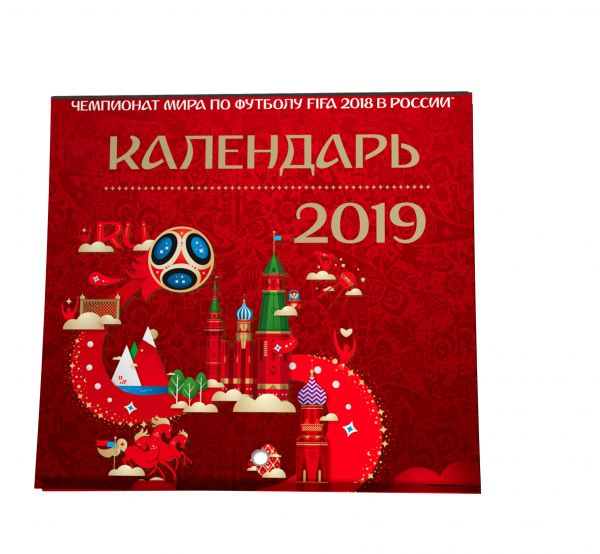 Чемпионат мира по футболу FIFA 2018 в России™