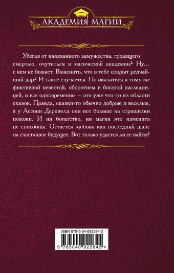 Алмазная академия Катерина Полянская