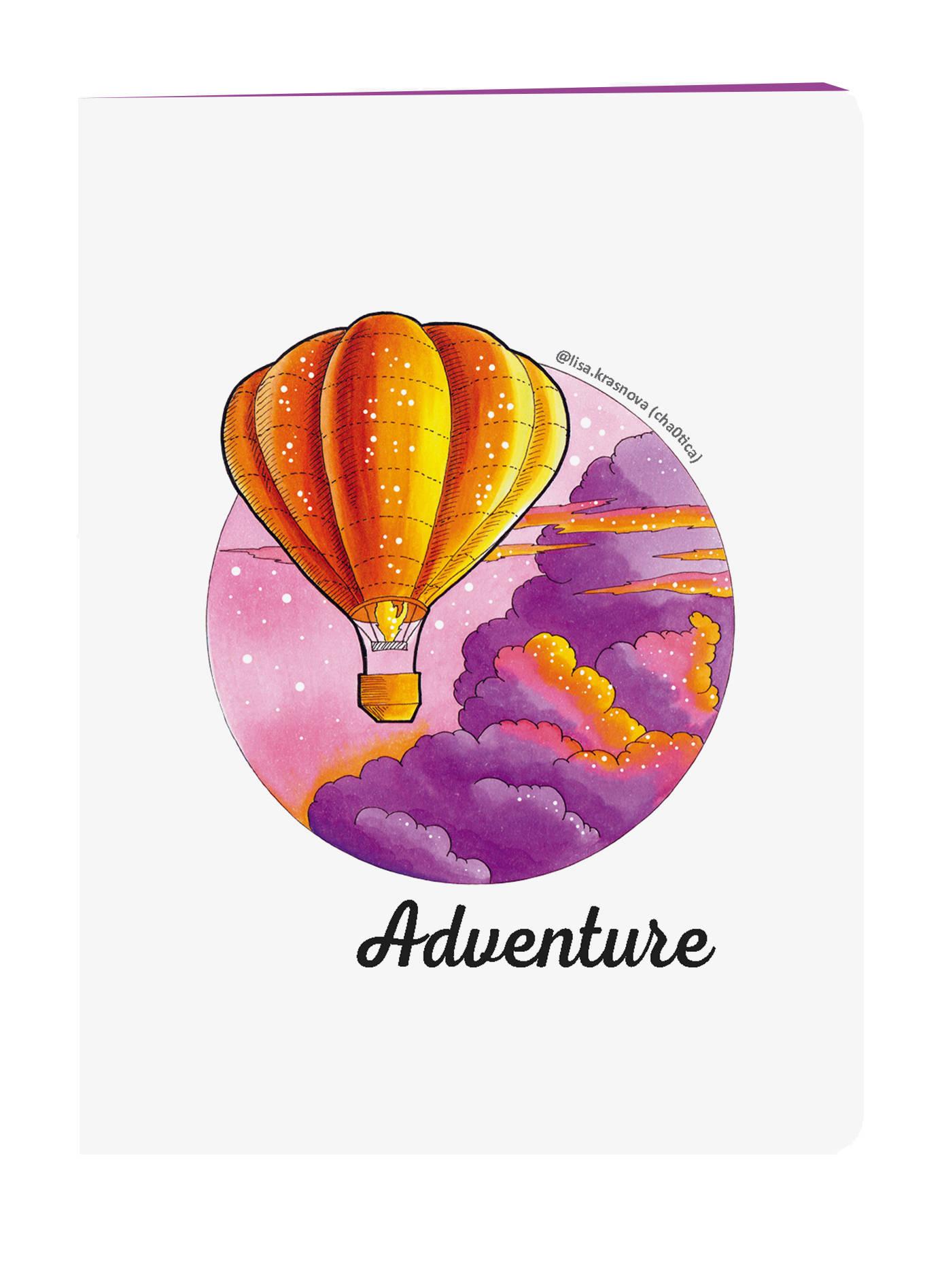 Лиза Краснова Блокнот Adventure. Скетчи Лизы Красновой блокнот summer скетчи лизы красновой