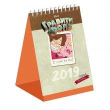 Гравити Фолз. Настольный календарь 2019 (вертикальный)