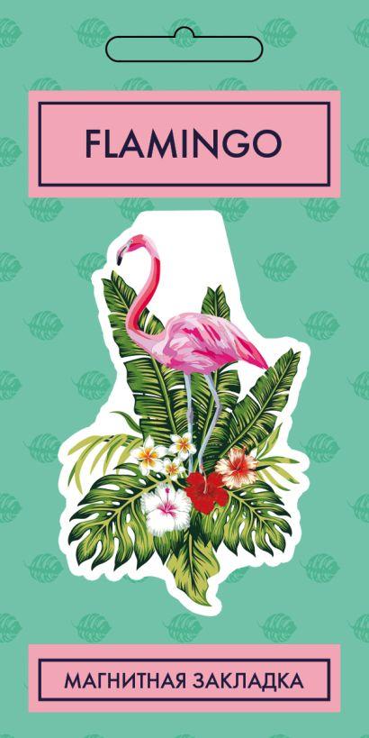 Закладка фигурная магнитная «Фламинго» - фото 1