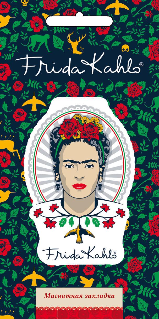 Фигурная магнитная закладка. Фрида Кало (зелёная) (Арте) блокнот фрида кало зелёная обложка арте a5 192 стр