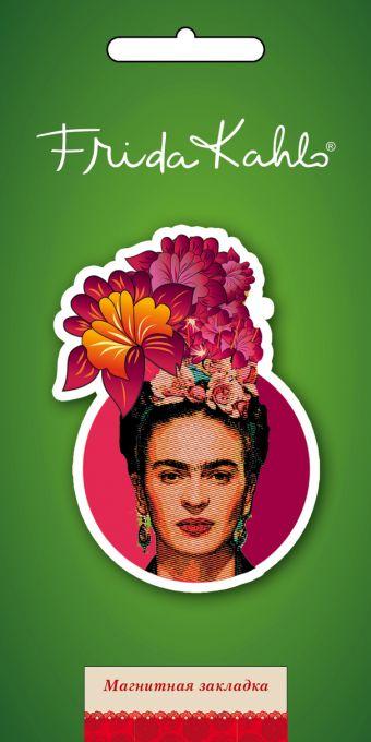 Фигурная магнитная закладка. Фрида Кало (красная) (Арте)