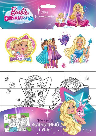 Barbie. Мир волшебства - фото 1