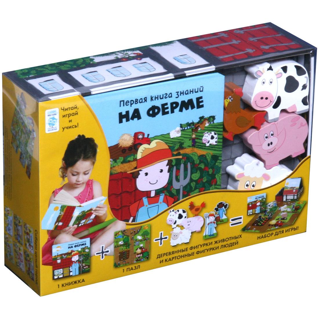 На ферме (в коробке)