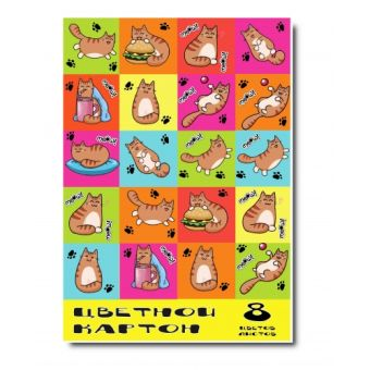 """Картон цветной """"Коты"""" 8 листов, 8 цветов, размер 294*205 мм 89264"""