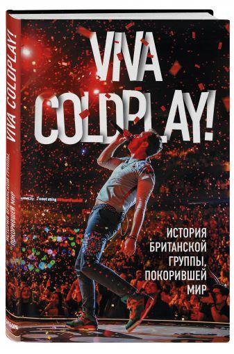 Мартин Роуч - Viva Coldplay! История британской группы, покорившей мир обложка книги