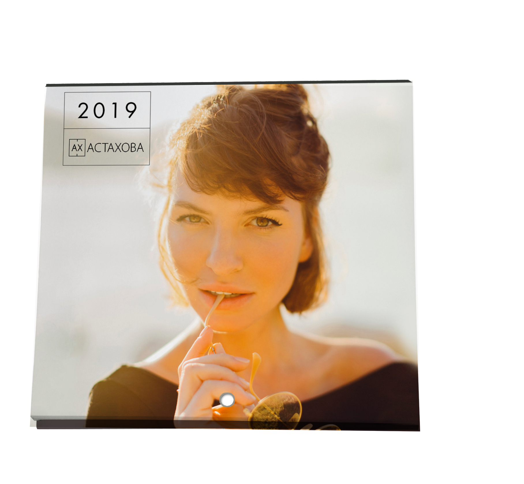 Ах Астахова (календарь на 16 месяцев) 2019 ISBN: 978-5-04-093126-2