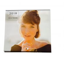 Ах Астахова (календарь на 16 месяцев) 2019