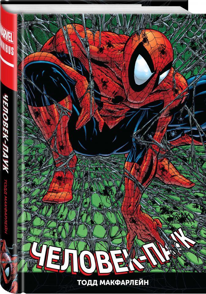 Тодд МакФарлейн - «Человек-паук» Тодда Макфарлейна. Омнибус обложка книги