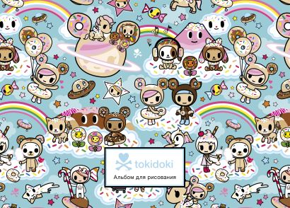 Вселенная tokidoki. Пончики. Альбом для рисования (бирюзовый) (формат А4, офсет 160 гр., 50 страниц, евроспираль, с заданиями) - фото 1