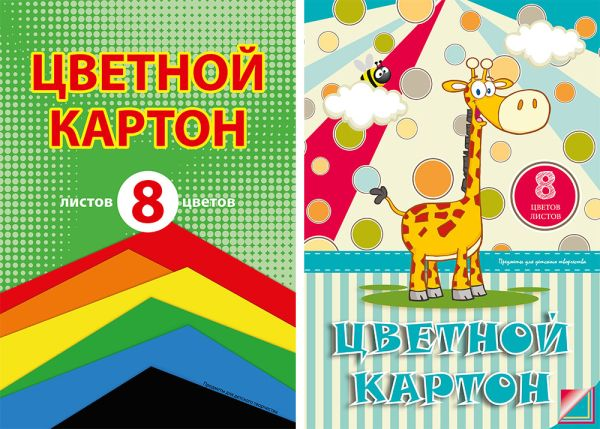 """Картон цв Игр наб д/дет тв 8цв 8л(1бел) Папка А4 9450/2-EAC """"Разноцветные горы, Весёлый жираф"""""""
