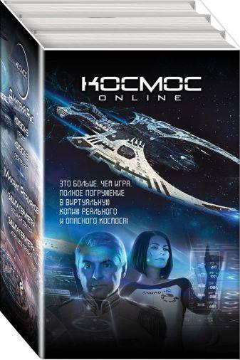 Рус Д., Атаманов М. - Комэск-13 + бонус обложка книги