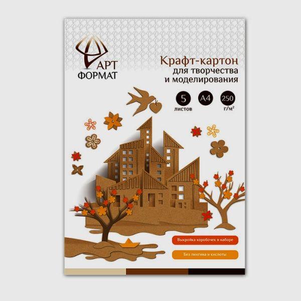 Набор крафт-картон д/творчества в папке 5л. 250 г/м2 А4