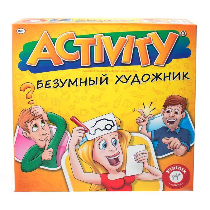 """Activity """"Безумный художник"""" 2"""