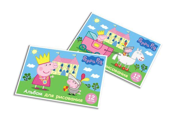 Альбом для рисования 12л. А5 Свинка Пеппа