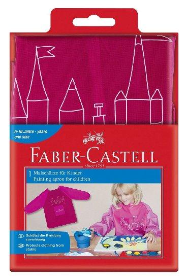 Детский фартук Faber-Castell, в инд. Упаковке, ежевичный