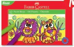 Масляная пастель, в карт. коробке, 12 шт., неоновые цвета