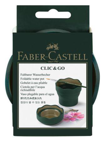 Стаканчик для воды CLIC&GO, зеленый, в упаковке, 1 шт.