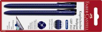 Шариковая ручка GRIP 2022, синий, в блистере, 2 шт.